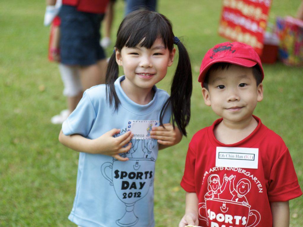 NAFA Sports Day