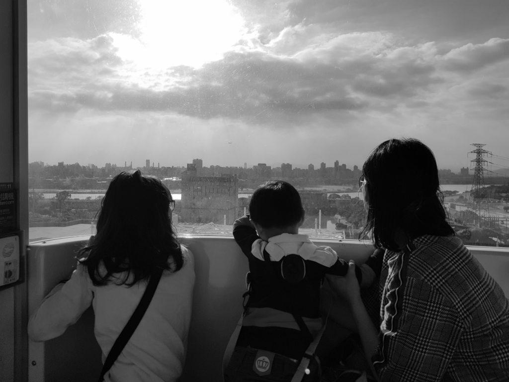 Taipei Children's Amusement Park 台北儿童新乐园